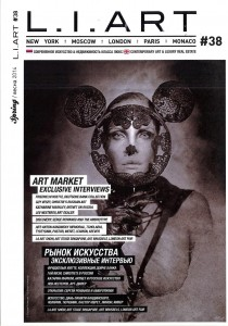 L.I. ART - PHILIPPE PASTOR INTERVIEW 19-03-2014