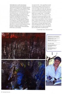 L.I. ART - PHILIPPE PASTOR INTERVIEW 19-03-2014-page-004